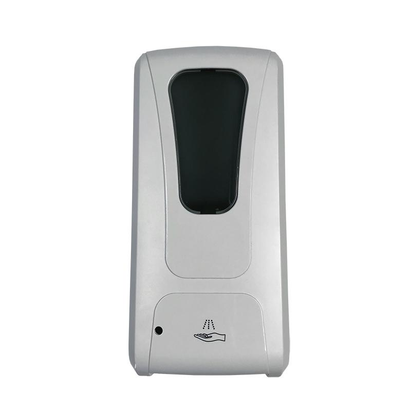 Hygiene PRO SM automatischer Desinfektionsmittelspender mit Infrarot Sensor zur berührungslosen Ausgabe des Desinfektionsmittels, erhältlich mit Spraypumpe und Tropfpumpe, Ansicht frontal